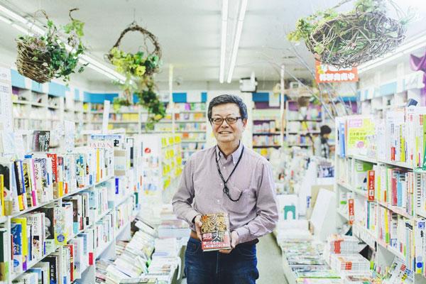 Cách kết nối với bạn đọc của ông chủ hiệu sách ở Nhật Bản